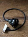 HS1577 2WAY灯具 E26用 コード長さ約50 cm *灯具のみ、お取り寄せ品。
