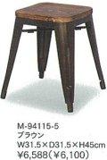 M-94115-5 メタルスツール・ブラウン(ウッド座面)W31.5×D31.5×H45cm  (2色あり) *全て完売しました。