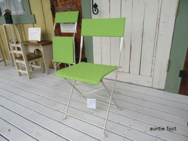 画像1: ガーデンフォールディングチェアGR 折り畳み式スチールチェア (約)幅480×奥行410×高さ810mm (座高450) *SALE価格¥3600(税別)・限定数