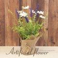Artificial flower アーティフィシャルフラワー[ポット White 286]  (イミテーショングリーン) (約)Φ9(ポット部分)x H30 cm