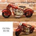 <ミニ>ヴィンテージカー[Old Bike(RD/BK)]  (ブリキ製)  (約)W.20xD.10xH.11cm